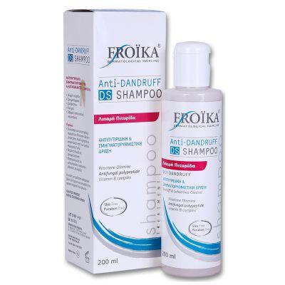 Froika Anti-Dandruff DS Shampoo Oily Hair 200ml